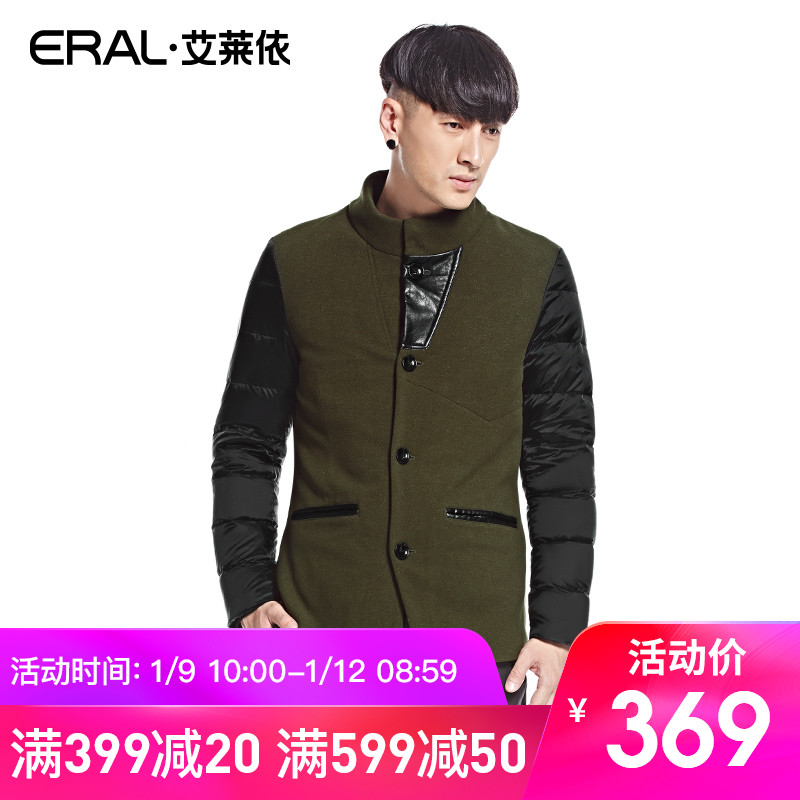 ERAL/艾莱依冬季男士商务流行加厚短款羽绒服潮9036D