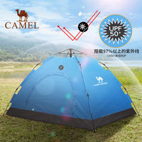 Camel automatic tent outdoor 3-4 people camping thick rainproof 2 people double camping supplies field tent