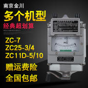 Jinchuan ZC25 resistance insulation tester 500V pointer 2500 shake table 1000V megohmmeter-7 electrical grounding