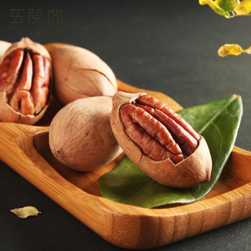 五分文 碧根果坚果168gx2休闲零食炒货长寿果干果  小吃