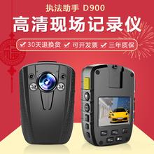 执法助手DSJD900现场记录器仪高清红外便携1080P摄像机GPS定位