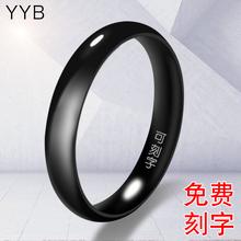 潮人黑色戒指男士个性简约细款食指环单身学生情侣ins光面尾戒子