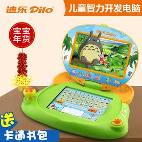 迪乐幼儿童早教机0-3-6周岁宝宝点读学习机小孩益智电脑视频玩具