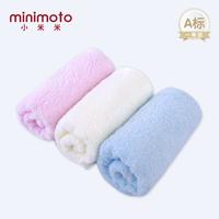 小米米竹纤维毛巾