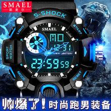 中小学生儿童手表潮数字式青少年智能运动防水夜光韩版男孩电子表