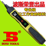 Persian induction electric pen electrical test buzzer air test pen multi-function detection electronic circuit 70-250V