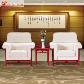 贵宾接待沙发 布艺商务办公室时尚单人位茶几组合套装 贵宾室沙发