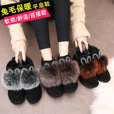 兔毛球雪地靴女可爱韩版2018新款冬季磨砂皮大码平底短靴加绒棉鞋