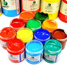马利牌丙烯颜料500毫升100ml丙烯画纺织颜料1100手绘墙绘美术颜料
