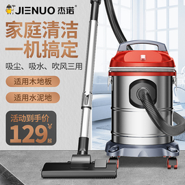 杰诺吸尘器家用小型大吸力超强力大功率静音车用手持式干湿吹工业图片