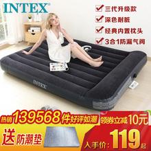 户外便携床 充气床垫双人家用加大 单人折叠床垫加厚 INTEX气垫床