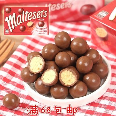 澳洲进口零食80后怀旧maltesers麦提莎巧克力原味朱古力麦丽素90g