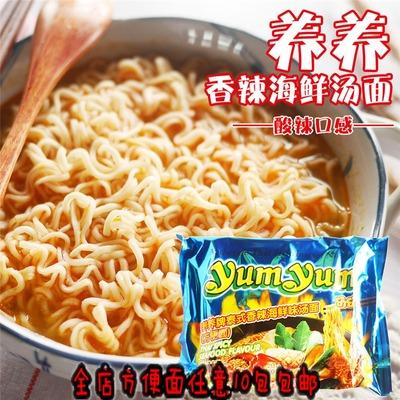 泰国进口yumyum养养牌泰式香辣海鲜面70g袋泡面煮面方便面速食面