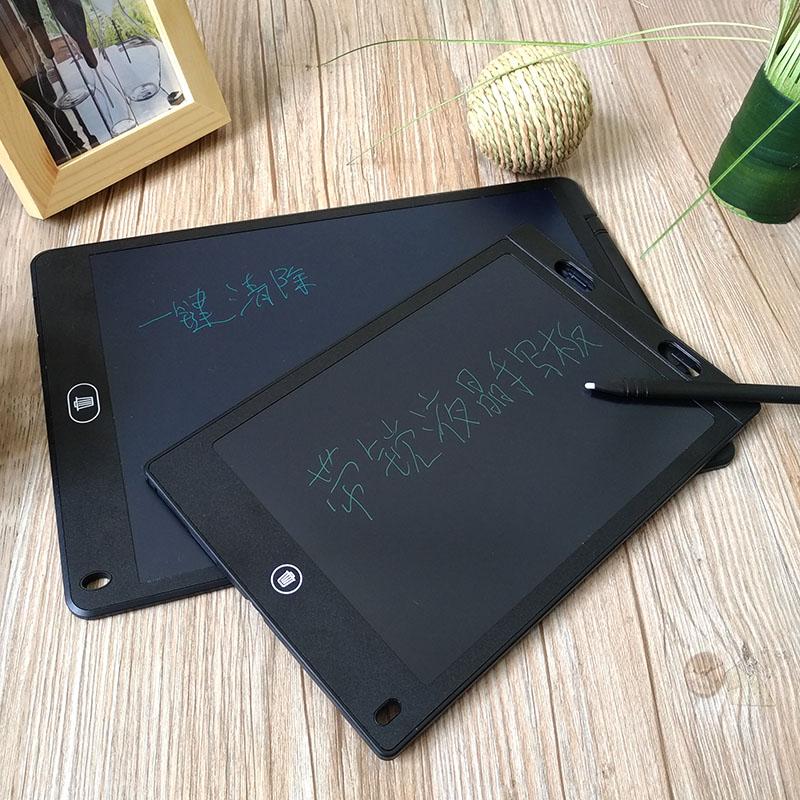 带锁液晶手写板12寸lcd智能写字板电子书写板光能8.5寸无尘画画板