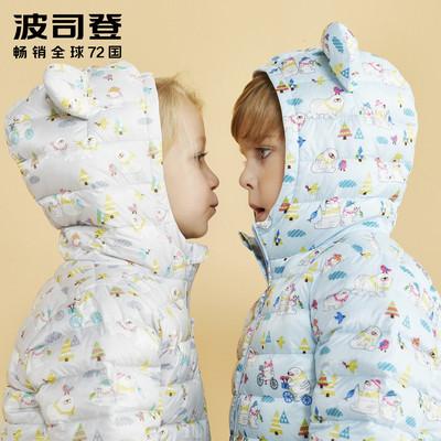 波司登童装新款可爱小熊耳朵连帽保暖男女童宝宝羽绒服T80131008
