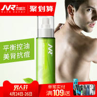 Jewel Men's Body Acne Spray US Back Acne Acne Fainting Back Acne
