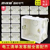 PVC阻燃底盒线盒接线盒可拼接10只 86型暗盒家用开关插座通用暗装