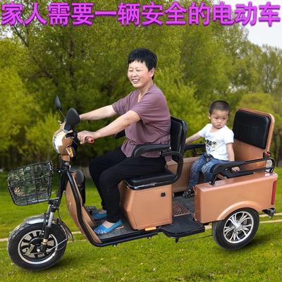 残疾人电动车三轮车