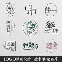 Taobao site shop original company brand Enterprise transparent watermark logo Store logo logo icon design