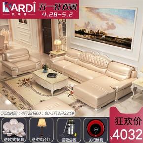 凯瑞蒂欧式真皮沙发简欧客厅组合整装小户型奢华套装别墅皮艺沙发