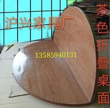折叠圆桌面台面实木餐桌圆形桌面园台桌面实木折叠圆桌大圆桌预定