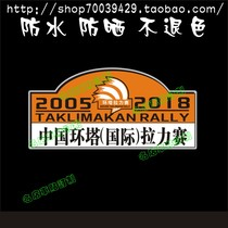 China ring Tower Rally reflective sticker rally car sticker sports event car sticker text can be changed