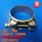 Direct iron galvanized D-type strong hose clamp 113-121 clamp hoop hose clamp pipe clamp fastener