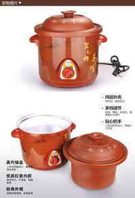 不锈钢隔水炖电炖盅陶瓷电炖锅全自动煮粥煲汤锅一锅四胆3.2l