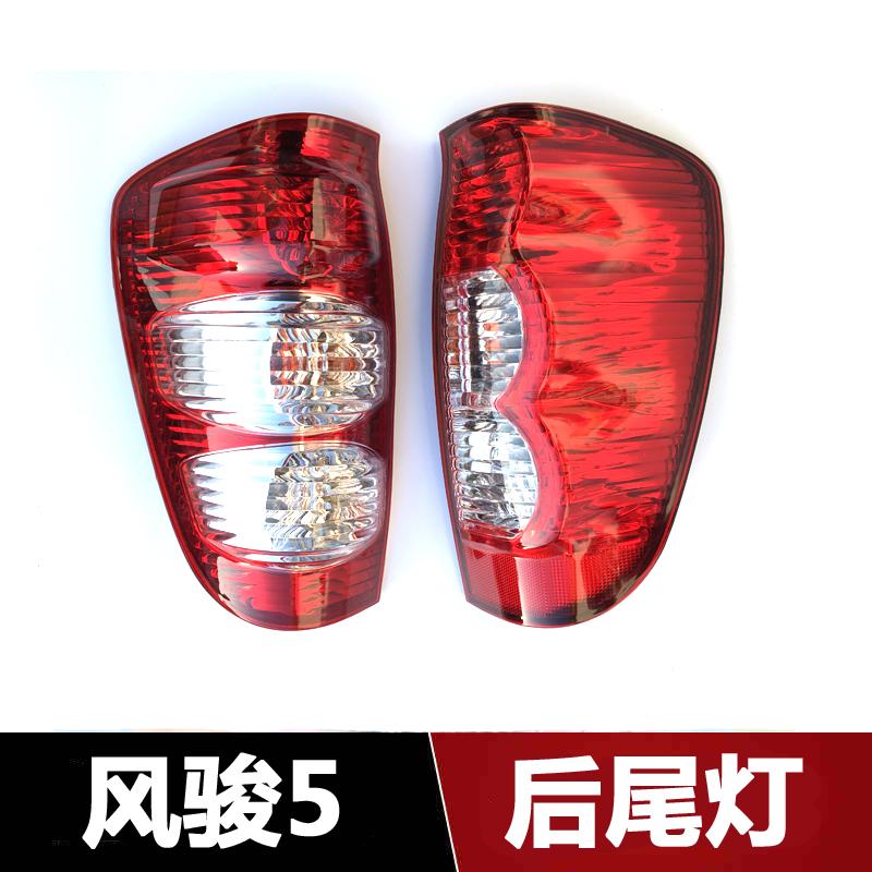 长城皮卡风骏5欧洲版配件风骏5尾灯总成刹车灯转向灯皮卡配件改装