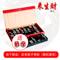 Brand nine days nine dominoes manic fit Guangdong Card Nine thickening aggravated card nine