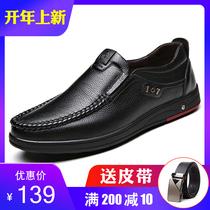 爸爸鞋子30男40真皮50岁春季中年人45男鞋46大码47特大号48码皮鞋