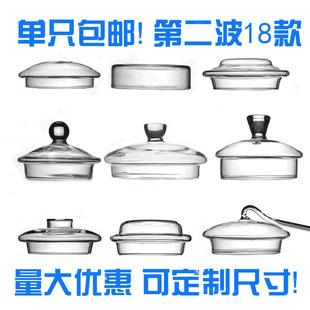 茶壶盖子 手工耐热玻璃盖子 杯盖 壶盖 茶具配件 茶道/零配 盖子2
