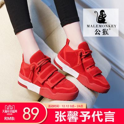 公猴ins超火的鞋子运动鞋女春韩版魔术贴厚底女单鞋原宿风休闲鞋