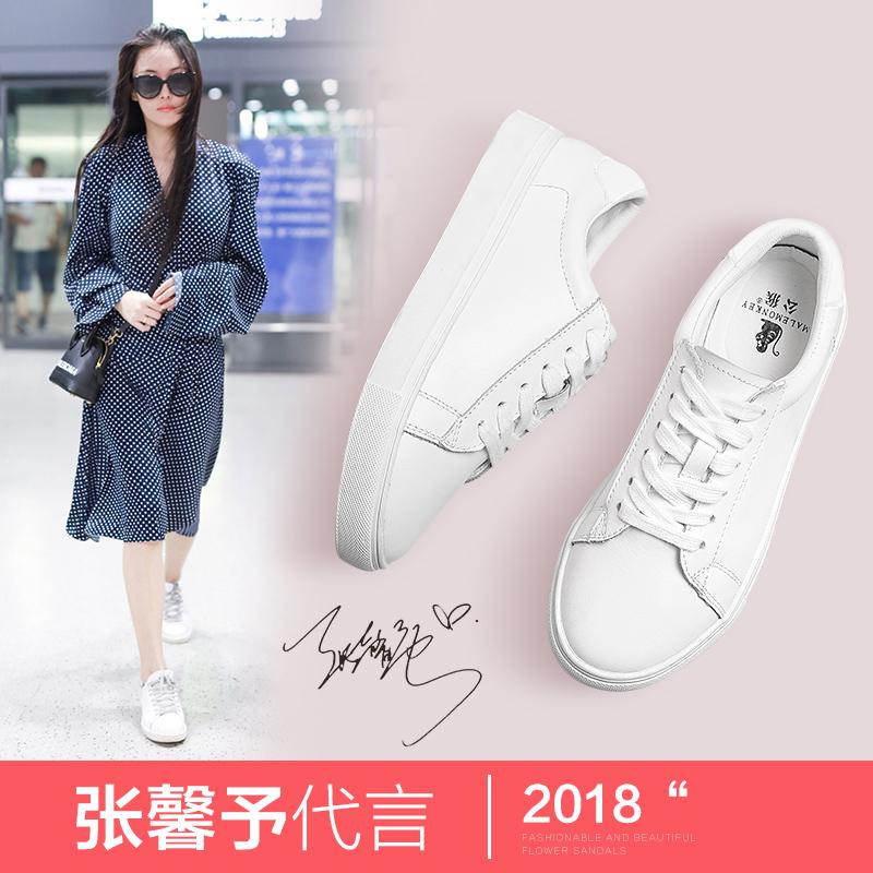 公猴小白鞋女2018新款百搭韩版春季真皮基础板鞋秋季学生平底白鞋