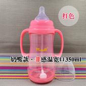 超大容量宽口径350ml感温奶瓶成人老人宝宝婴儿奶壶手柄吸管包邮
