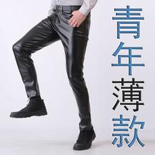 春夏韩版修身男青年单款皮裤高弹小脚裤机车骑行防水弹力PU皮裤