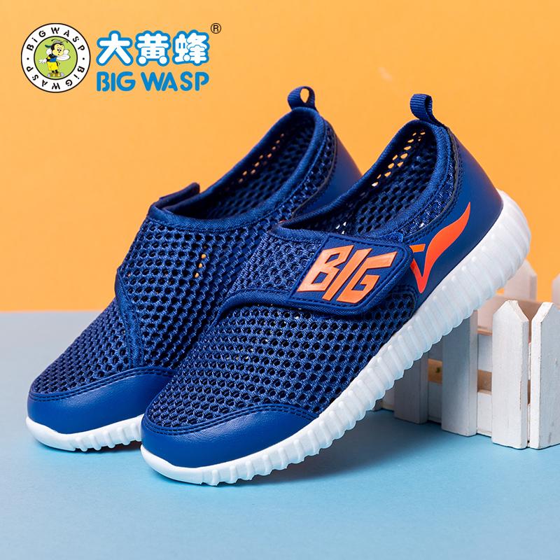 小男孩鞋子 运动鞋