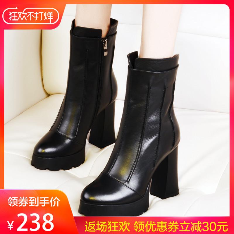 真皮短靴秋冬新款女靴圆头厚底防水台女靴子高跟短靴女粗跟马丁靴