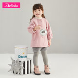 Flute children's clothing girls baby coat 2018 winter new fashion woolen long coat in the long section