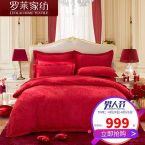 罗莱家纺大红色结婚庆提花被套床单床上用品六件套件TY216
