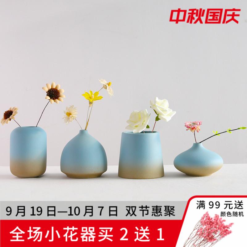 陶瓷干花花瓶简约北欧家居装饰品插花器日式客厅电视柜摆件小清新