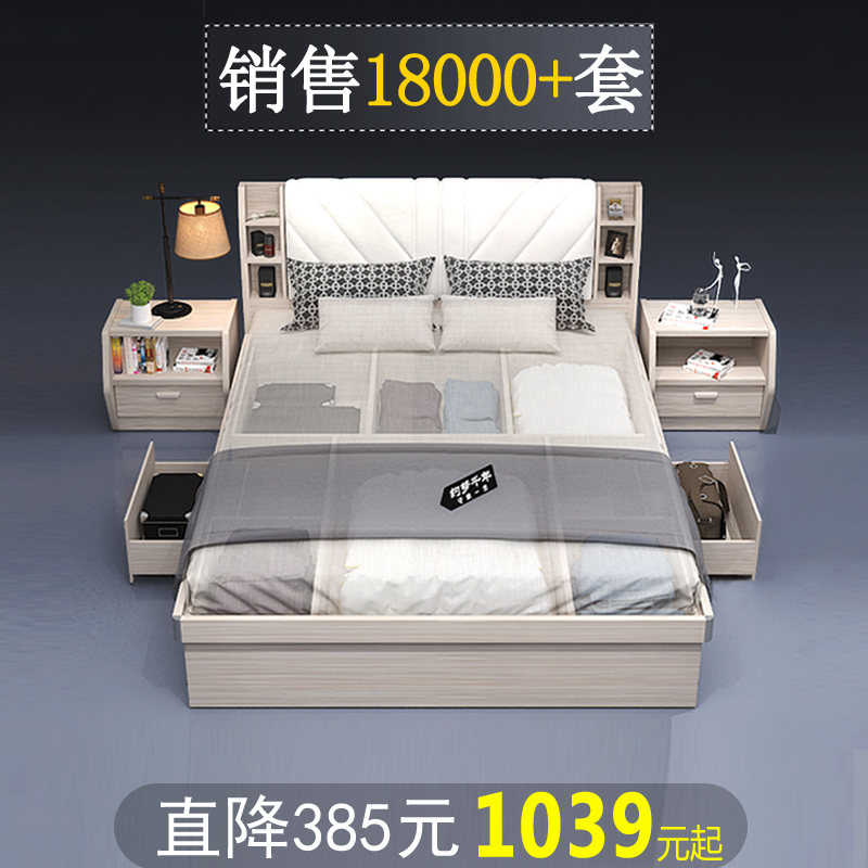 板式高箱床储物床