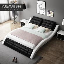 约梦千年真皮床软床榻榻米创意家具双人床简约现代婚床1.5/1.8米