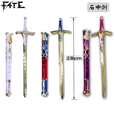 FATE周边 命运之夜武器模型 SABER莉莉胜利之剑 石中剑 带鞘刀扣