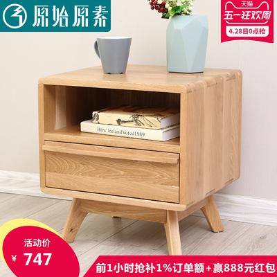 实木床头柜家具收纳柜品牌旗舰店
