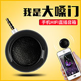 Mobile Phone Amplifier Audio Mini Universal Speaker In-Line Out Loud Speaker Speaker First Eye X2