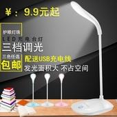 儿童LED小台灯护眼书桌学生可充电宿舍学习USB写字灯家用寝室床头图片