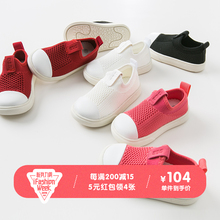 Dave Bella David Bella spring and summer boys and girls children's color matching footwear small white shoes children's netting shoes