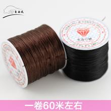 60米 隐形 水晶线 接发专用皮筋接发绳接头发无痕接发 接头发