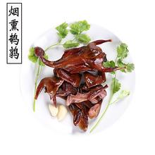 四川特产下酒菜生食非鹌鹑蛋烟熏腊味鹌鹑肉特价6只装包邮